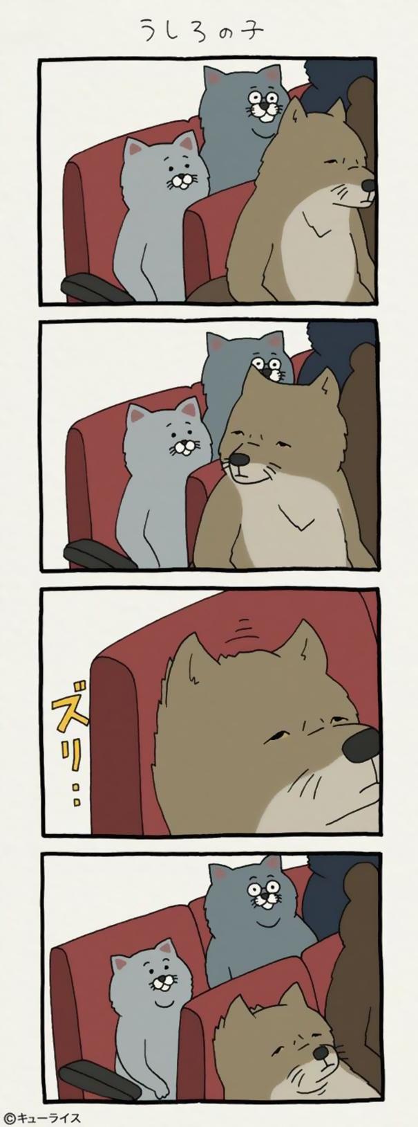dog cartoon comics qrais japan 6 59895b2cd40a5  605 - 우울한 당신을 웃게 해줄 '착한 티벳 여우' 4컷 만화