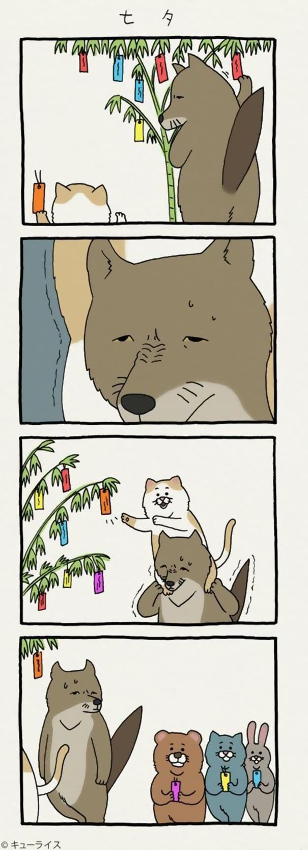 dog cartoon comics qrais japan 7 59895b2fde758  605 - 우울한 당신을 웃게 해줄 '착한 티벳 여우' 4컷 만화