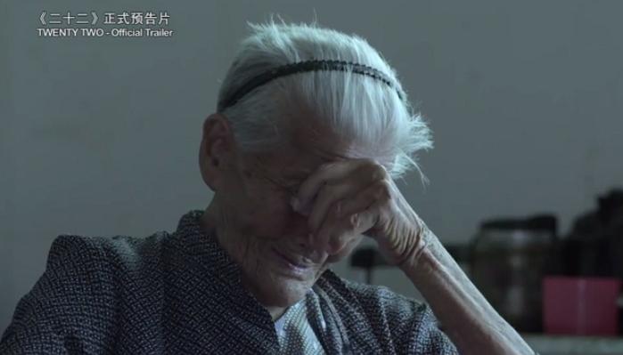 film22 - 위안부 피해 할머니 사진으로 '짤' 만들어 희롱한 청년들