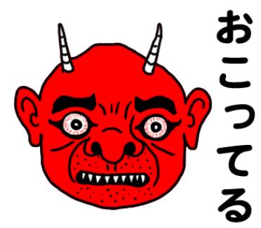 img 59ba9cccc6579 - 【悲報】!NHK受信料徴収のために〇〇から居住者情報もらう!?