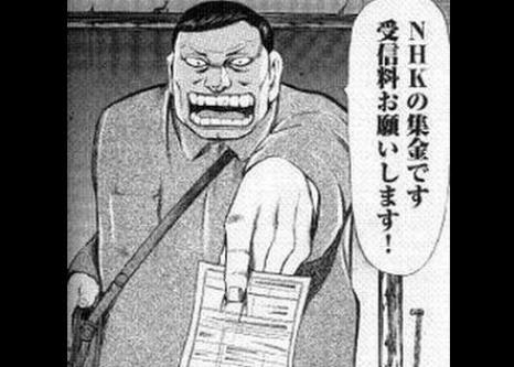 img 59ba9e0a87b54 - 【悲報】!NHK受信料徴収のために〇〇から居住者情報もらう!?