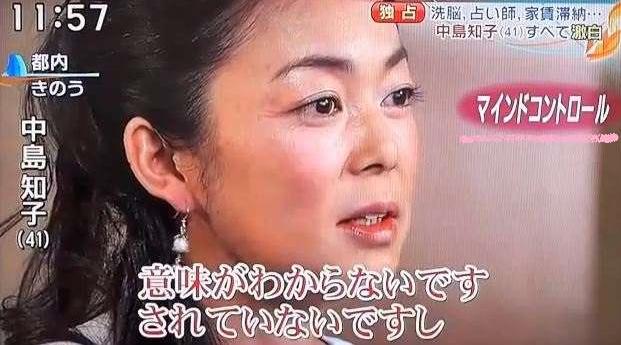 img 59c3d9d460365 - 【ヤバい】元オセロ、中島知子の現在!AVデビューでヌードも解禁!