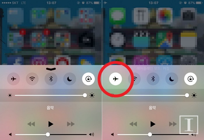 zka4coy4lbo8z4go6xj5 - '버튼' 하나로 스마트폰 '2배' 빠르게 충전하는 방법