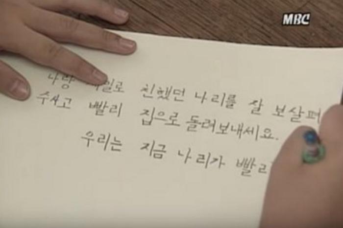 MBC뉴스