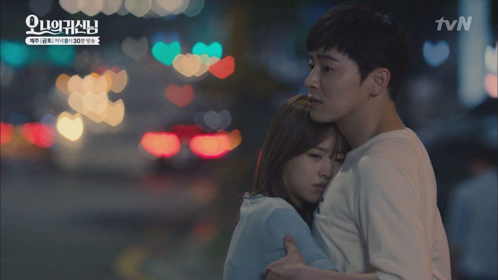 tvN '오 나의 귀신님'