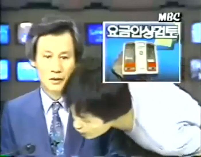 1 59 - 대한민국 방송 사상 '최악'의 방송사고 모음 TOP 5