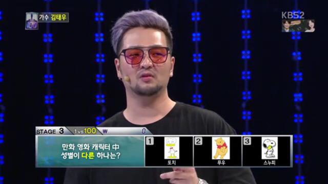 1 595 - 역대급 '찍신' 김태우의 놀라운 '1대100' 우승 과정