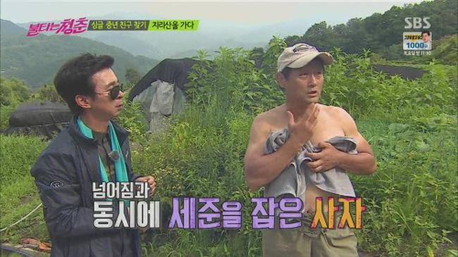 11 58 - 연예인들의 역대급 '허언증(?)' 사연 베스트 3