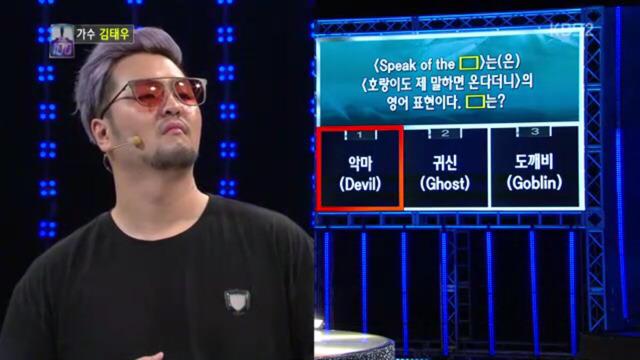 11 59 - 역대급 '찍신' 김태우의 놀라운 '1대100' 우승 과정