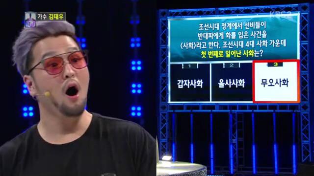 13 44 - 역대급 '찍신' 김태우의 놀라운 '1대100' 우승 과정