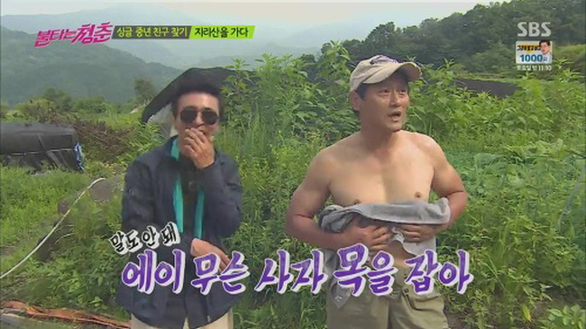 14 37 - 연예인들의 역대급 '허언증(?)' 사연 베스트 3