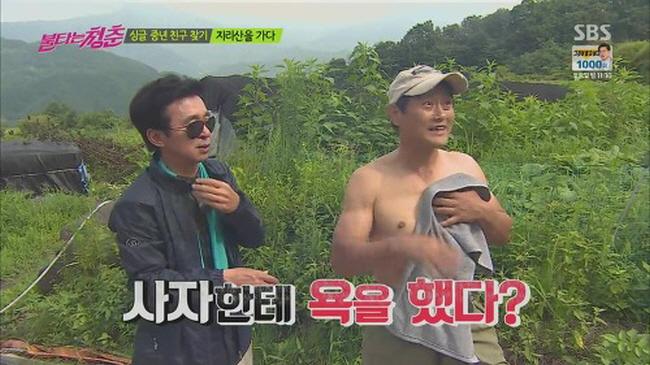 15 31 - 연예인들의 역대급 '허언증(?)' 사연 베스트 3