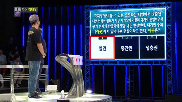 15 32 - 역대급 '찍신' 김태우의 놀라운 '1대100' 우승 과정