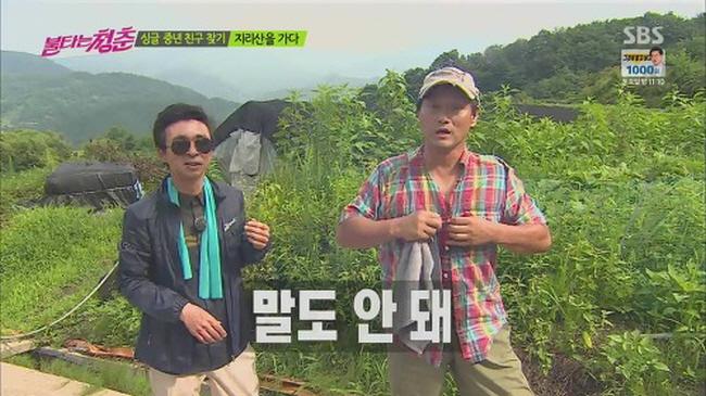 18 24 - 연예인들의 역대급 '허언증(?)' 사연 베스트 3
