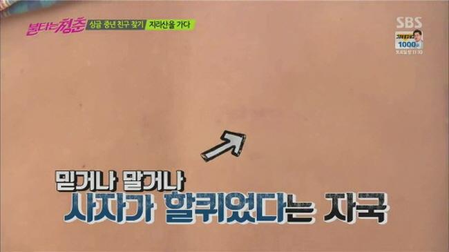 19 23 - 연예인들의 역대급 '허언증(?)' 사연 베스트 3