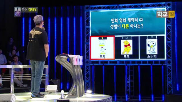 2 554 - 역대급 '찍신' 김태우의 놀라운 '1대100' 우승 과정