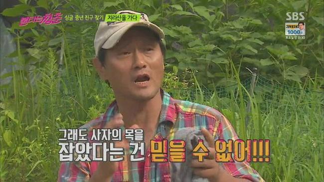 20 21 - 연예인들의 역대급 '허언증(?)' 사연 베스트 3