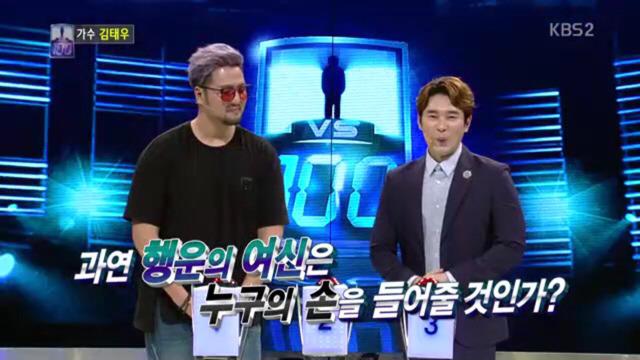 21 16 - 역대급 '찍신' 김태우의 놀라운 '1대100' 우승 과정