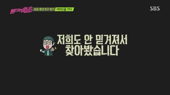 22 20 - 연예인들의 역대급 '허언증(?)' 사연 베스트 3