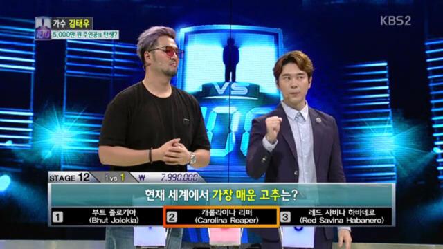 22 21 - 역대급 '찍신' 김태우의 놀라운 '1대100' 우승 과정