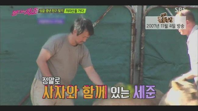 23 14 - 연예인들의 역대급 '허언증(?)' 사연 베스트 3