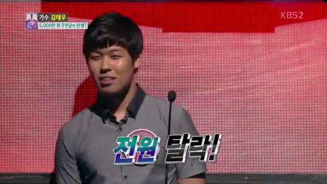23 15 - 역대급 '찍신' 김태우의 놀라운 '1대100' 우승 과정