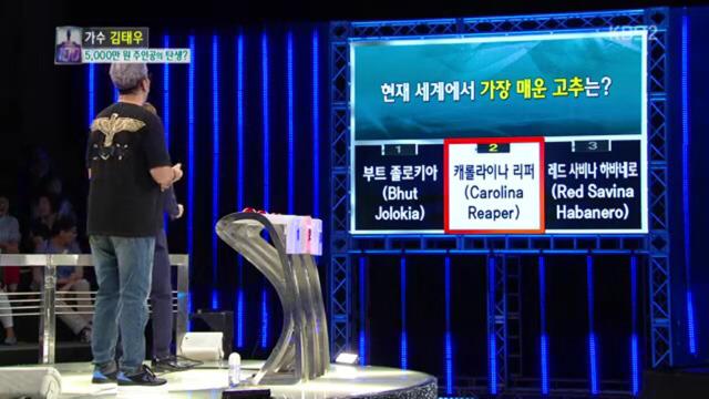 24 11 - 역대급 '찍신' 김태우의 놀라운 '1대100' 우승 과정