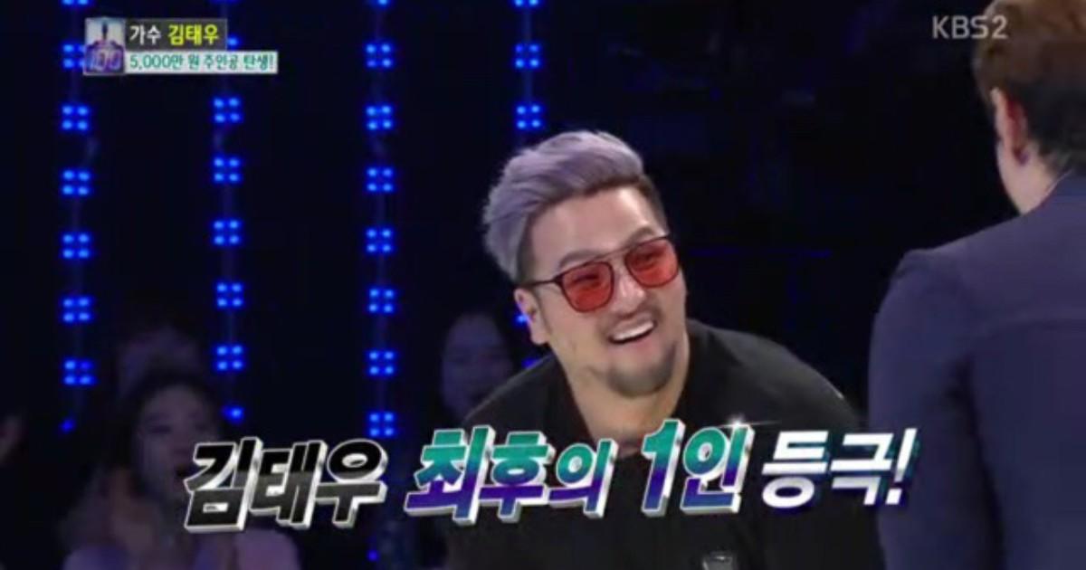 29 8 - 역대급 '찍신' 김태우의 놀라운 '1대100' 우승 과정