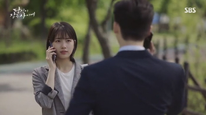 SBS '당신이 잠든 사이에'