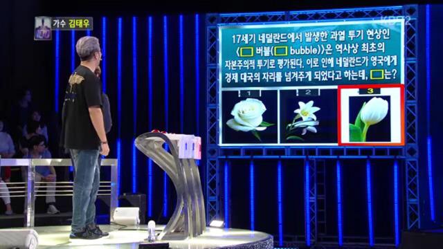 3 543 - 역대급 '찍신' 김태우의 놀라운 '1대100' 우승 과정