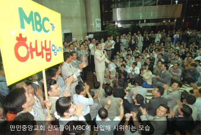 3 eca491ec9599ec9dbcebb3b4 - 대한민국 방송 사상 '최악'의 방송사고 모음 TOP 5
