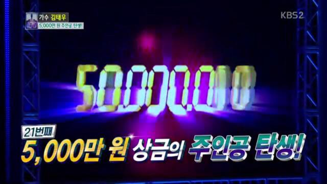 30 6 - 역대급 '찍신' 김태우의 놀라운 '1대100' 우승 과정