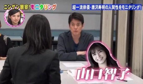 5 26 - 唐沢寿明と山口智子のラブラブっぷりが微笑ましいと話題に!