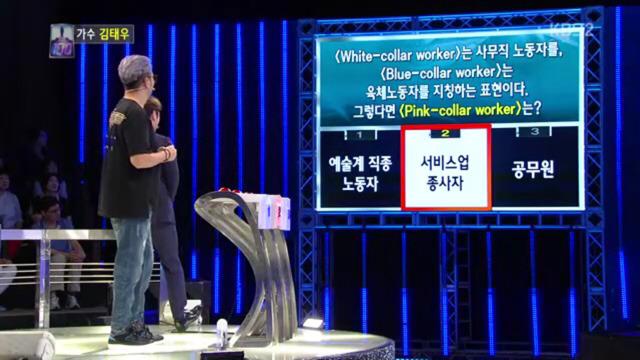 5 521 - 역대급 '찍신' 김태우의 놀라운 '1대100' 우승 과정
