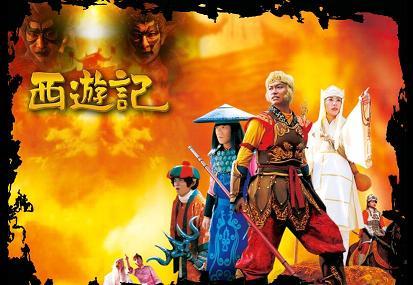 6 464 - 香取慎吾主演のドラマ「西遊記」が高視聴率を維持できた理由