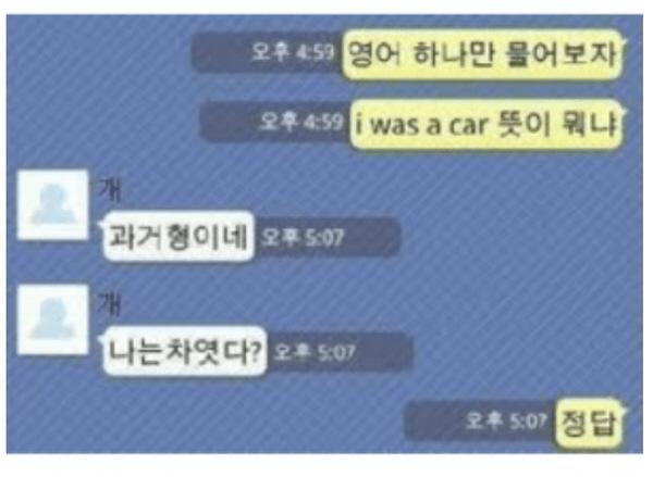 """7 269 - """"너무 쿨해서 추울 지경..."""" 쿨한 이별 카톡 8"""