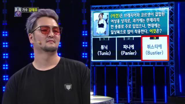 7 273 - 역대급 '찍신' 김태우의 놀라운 '1대100' 우승 과정