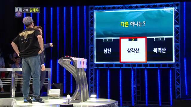 9 97 - 역대급 '찍신' 김태우의 놀라운 '1대100' 우승 과정