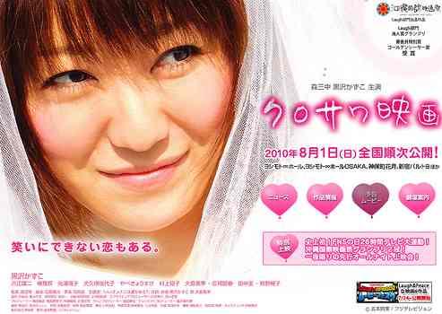 img 5a1453b37ed64 - 【女芸人】全然雰囲気が違う?美しい女の顔!