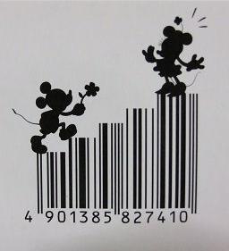 img 5a1c2de3933a6 - 商品バーコードが素晴らしい!スキャンも問題無し!