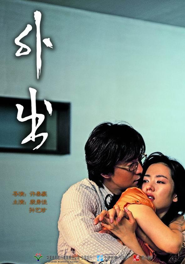 0 13 - 觀賞時務必小心後方!幾部韓國影史上最煽情大膽的情色電影