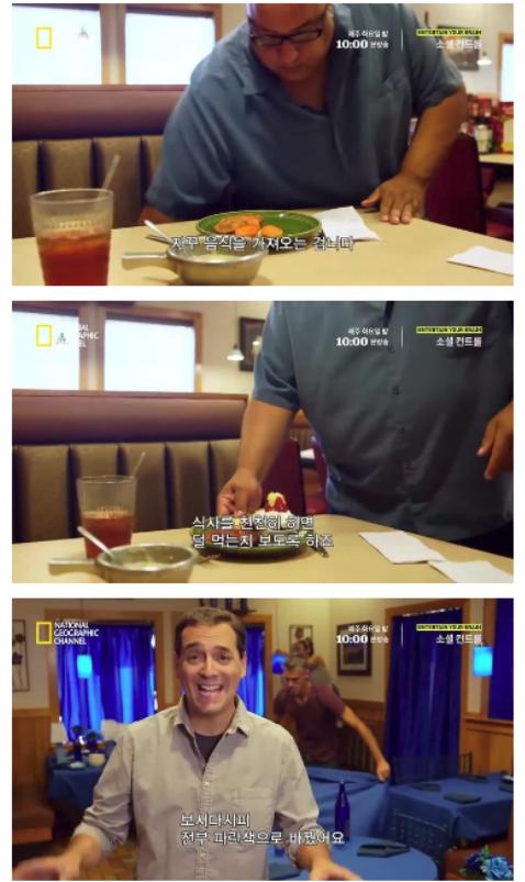 048 149 - 나도 모르게 '식사량' 줄일 수 있는 다이어트 꿀팁 (영상)