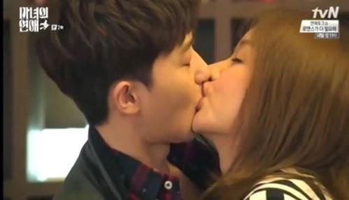 1 28 - 엄빠주의! 유튜브 '1억 뷰' 넘은 엄정화-박서준의 뜨거운 '키스신'