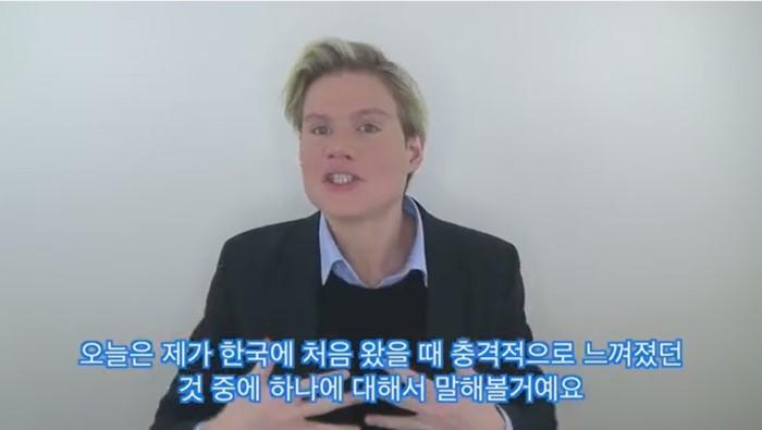 1 3 - '한국인'은 모르지만 한국인의 몸에서 나는 '향기'의 정체는?