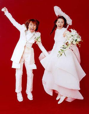 1 383 - PUFFY吉村由美、西川貴教との離婚の真相とは?