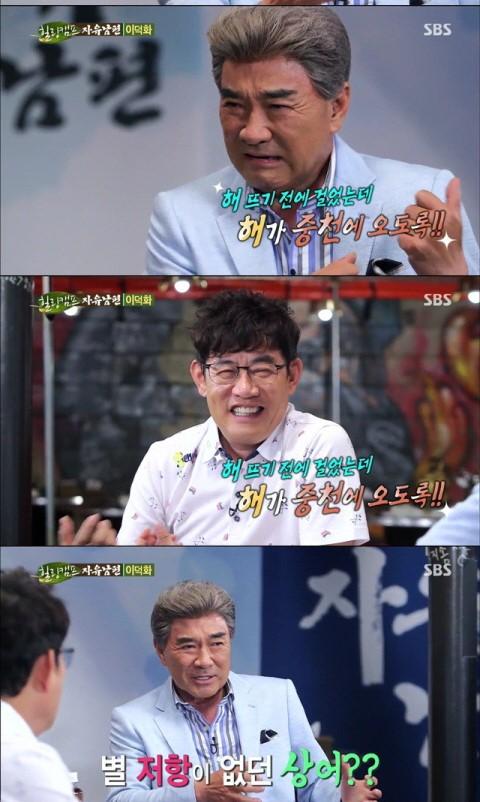 10 21 - 연예인들의 역대급 '허언증(?)' 사연 베스트 3