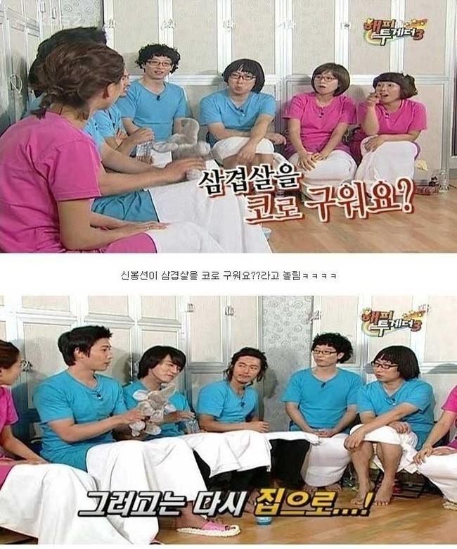 11 21 - 연예인들의 역대급 '허언증(?)' 사연 베스트 3