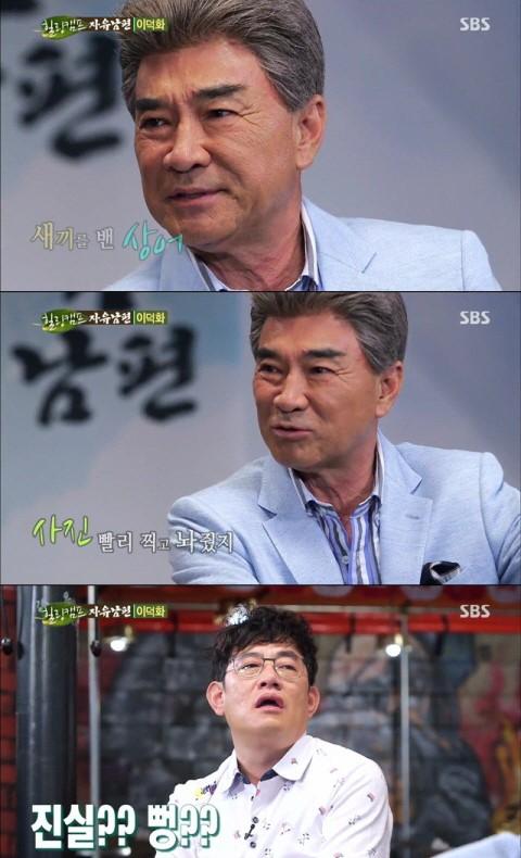 11 22 - 연예인들의 역대급 '허언증(?)' 사연 베스트 3