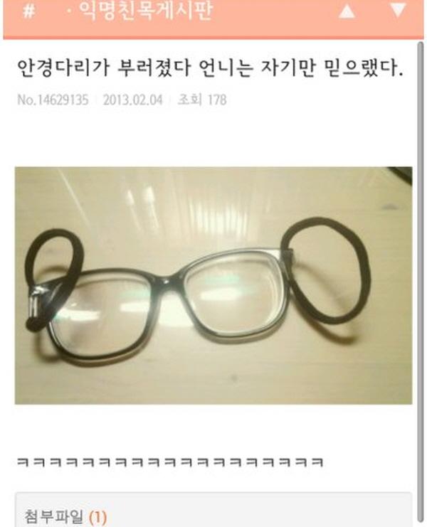 """11 86 - """"시간 파워 순삭!"""" 익명 게시판 캡쳐 모음 (사진 33+)"""