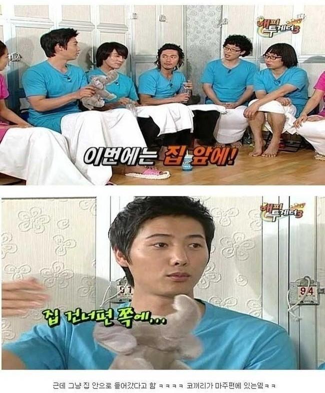 12 16 - 연예인들의 역대급 '허언증(?)' 사연 베스트 3